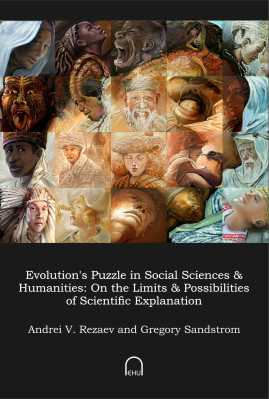 evolutions-puzzle-front-cover
